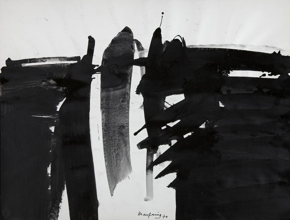 André Marfaing (1925-1987) - Sans titre, 1970 - Lavis d'encre sur papier, 50 x 65 cm - Collection particulière (See the caption hereafter)